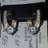 Серьги серебрчные с большим камнем и золотом вем 5.67 грамм