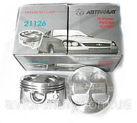 Поршни ВАЗ 2170 21126 Автрамат 83,0 В комплект