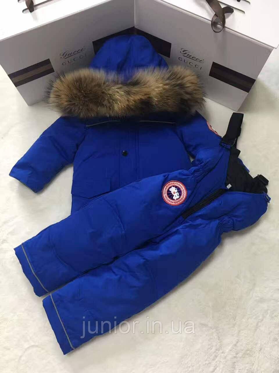 7a4b53531e9c CANADA GOOSE зимний детский раздельный комбинезон для мальчика -  Оптово-розничный интернет-магазин детской