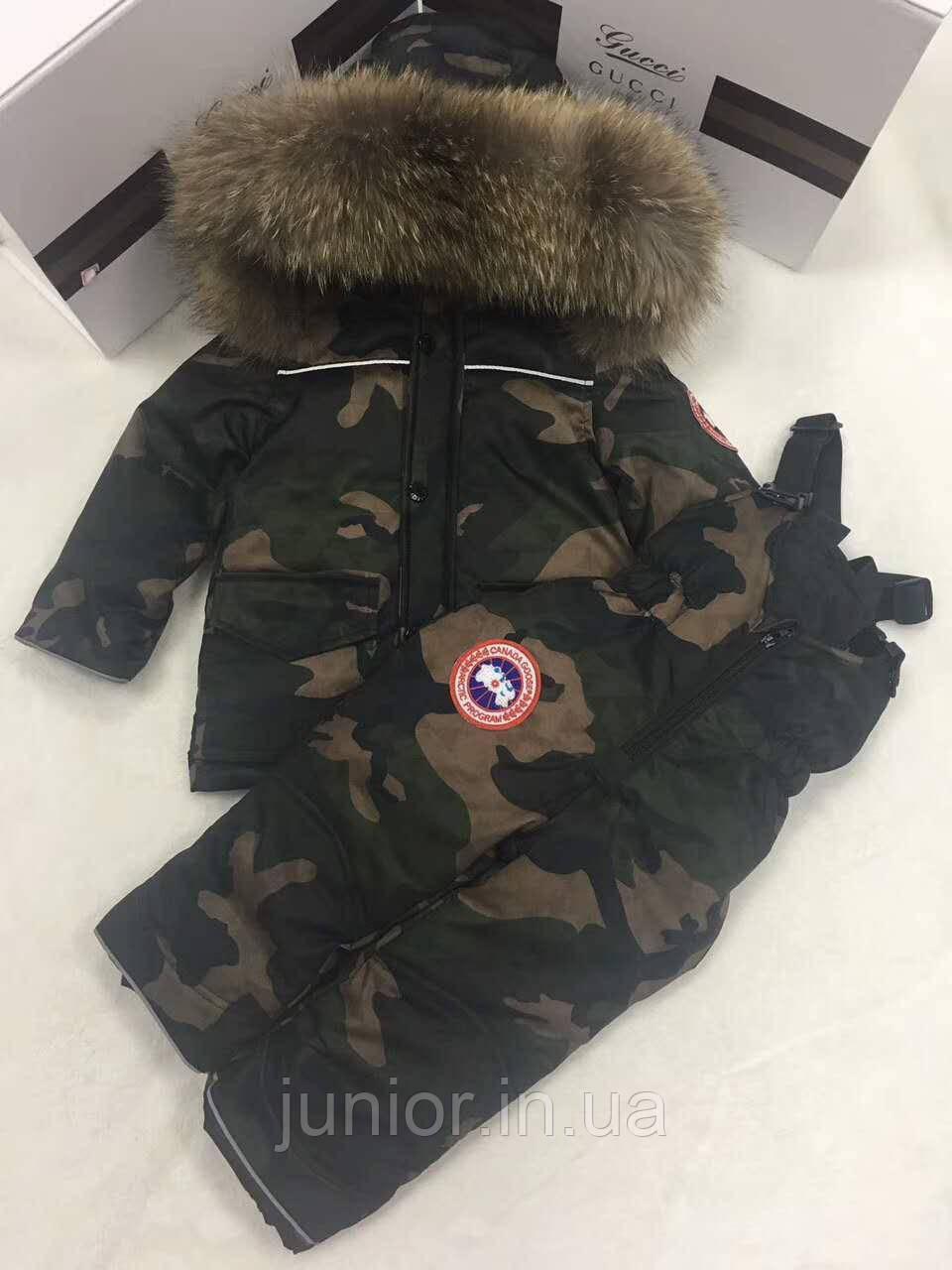 25649ed2766d Сanada goose (Канада Гус) зимний детский раздельный комбинезон для мальчика