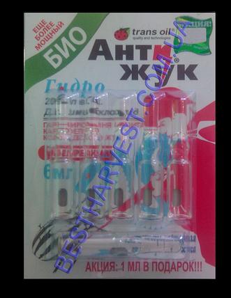 Антижук гидро био 6х1 мл (6мл), фото 2