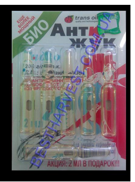 Антижук гидро био 6х2 мл (12мл)