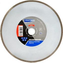 Режущий диск 230x5x22.23 KD922