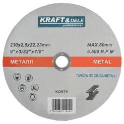 Металлический диск 230x2,5x22,23 мм KD975