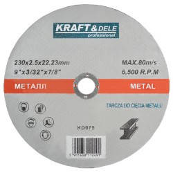 Металлический диск 230x2,5x22,23 мм KD975, фото 2