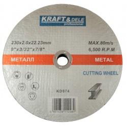 Металлический диск 230x2,0x22,23 мм KD974