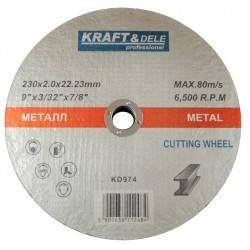 Металлический диск 230x2,0x22,23 мм KD974, фото 2