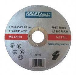 Металлический диск 125x1,2x22,23 мм KD973, фото 2