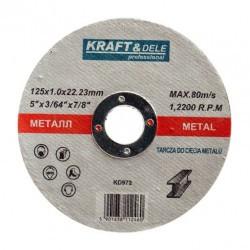 Металлический диск 125x1,0x22,23 KD972
