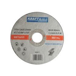 Металлический диск 115x1,2x22,23 KD971