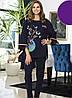 Женская пижама Shirly 21137, костюм домашний с брюками