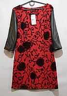 Платье женское оптом, фото 1