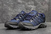 Кроссовки Columbia , тёмно синие