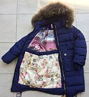 Куртка зимняя удлиненная на девочку 110-128 см, возраст 4, 5,6,7,8 лет.