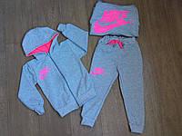 """Спортивный костюм """"Nike"""" р. 28  - р. 36"""