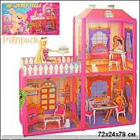 Игровой домик для кукол 6984 My Lovely Villa