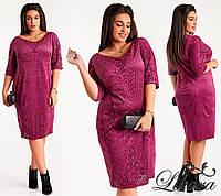 Замшевое женское платье цвет лиловый, электрик   размеры: 52,54,56