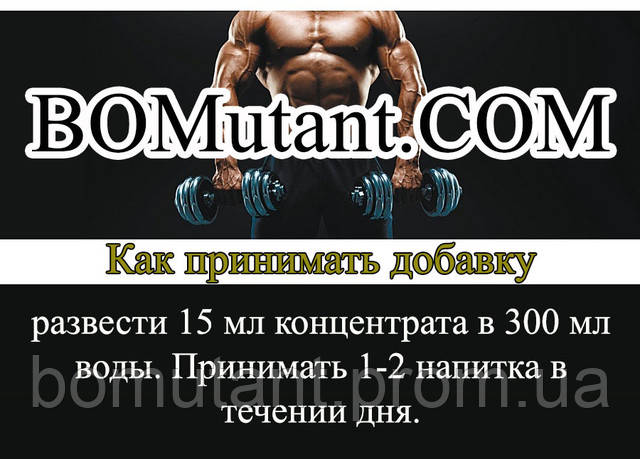 как принимать BioTech L-Carnitine 35 000 + Chrome 500 ml апельсин