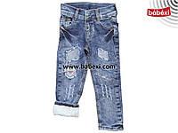 Теплые джинсы для мальчика 3 года.Турция!!Рваные  джинсы.