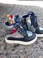 Демисезонные ботинки J&G
