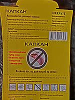 Капкан клеевая ловушка от мышей крыс тараканов качество