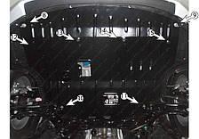 Защита двигателя Hyundai Elantra (с 2015--)  Полигон-Авто