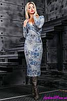 Стильное Тепленькое Платье Длинный Рукав Миди V-Вырез Серо- Синий Принт р. 44 46 48 50