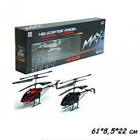Радиоуправляемый вертолет MAX с подсветкой, прочный к ударам