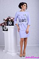 Стильное Повседневное Платье с Поясом Сиреневое