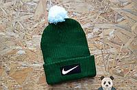 Зимняя шапка с бубоном Найк, Nike шапка мужская