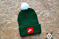 Уникальная зимняя шапка Найк, Nike шапка зеленая