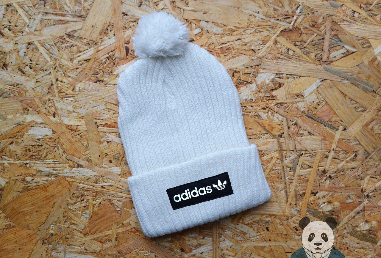 Шапка белая зимняя Адидас, шапка Adidas Originals реплика