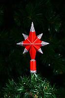 """Верхушка на елку """"Полярная звезда"""" 14см (красная)"""