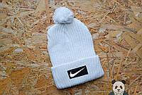 Стильная зимняя шапка с бубоном Nike, найк шапка белая