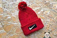 Яркая зимняя шапка с бубоном Найк, Nike шапка красная