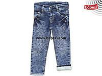 Детские утепленные (травка) джинсы для девочки 9 лет.Турция!Джинсы, брюки на девочку теплые.