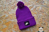 Уникальная зимняя шапка с бубоном Nike, вязаная шапка зимняя Найк реплика