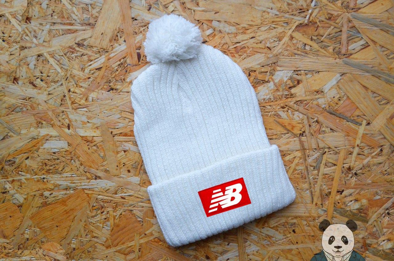Яркая зимняя шапка New Balance с бубоном, вязаная белая реплика