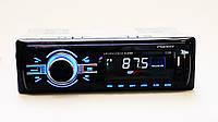 Автомагнитола пионер Pioneer 1138 MP3+Usb+Sd+Fm+Aux+пульт (4x50W), фото 2