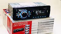Автомагнитола пионер Pioneer 1138 MP3+Usb+Sd+Fm+Aux+пульт (4x50W), фото 3