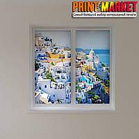 Рулонные шторы с фотопечатью город на скале