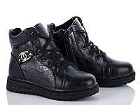 Зимние ботинки на девочек оптом. A68-52 Black (8пар, 32-37)
