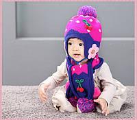 Шапочка и шарфик детские демисезонные для девочки