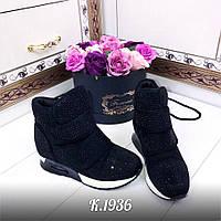 Сникерсы демисезонные, материал:обувной сатин цвет: черный