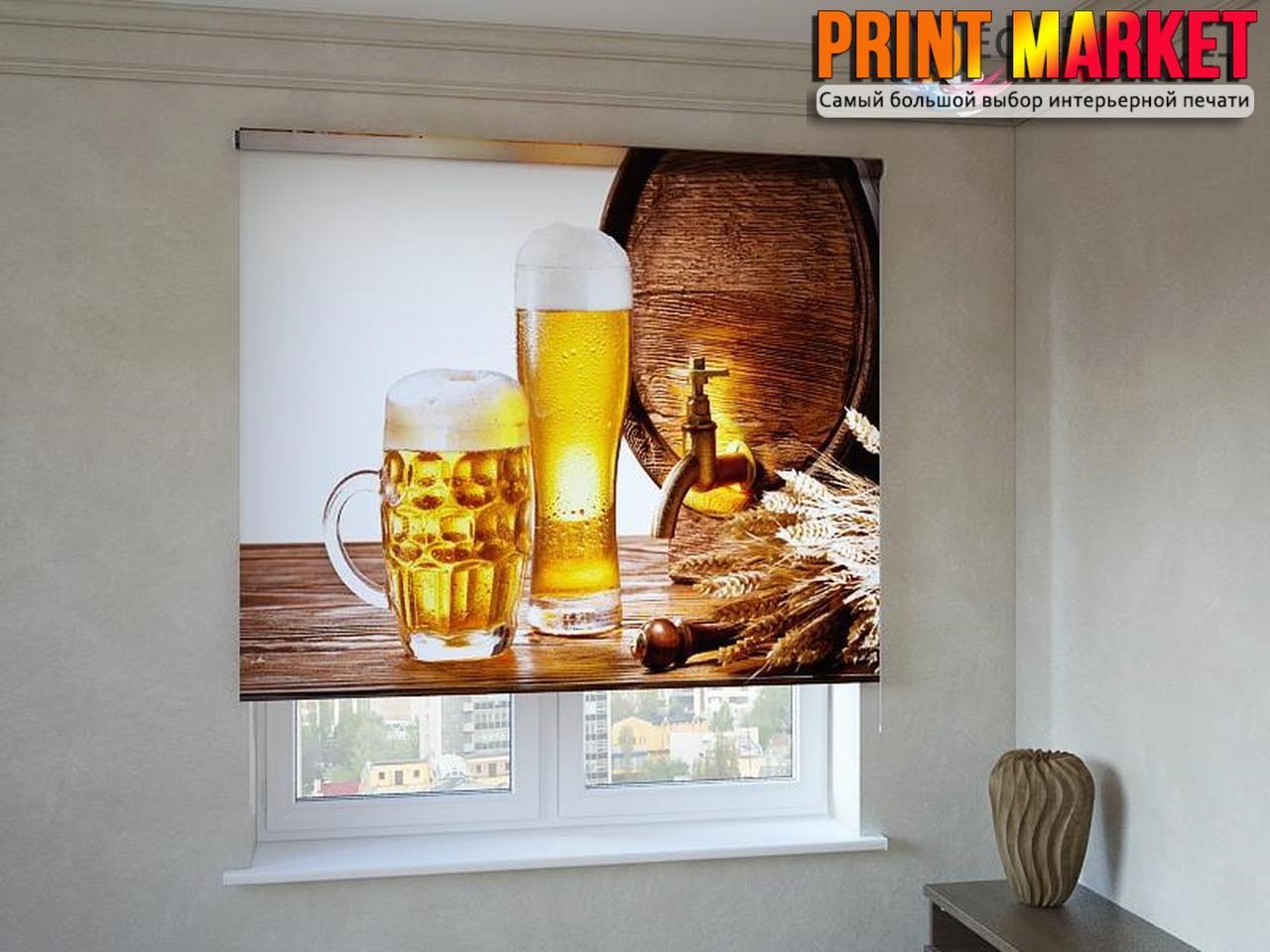 Рулонные шторы с фотопечатью бокалы с пивом