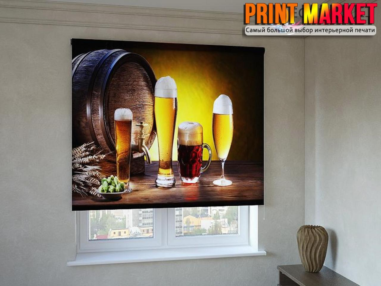 Рулонные шторы с фотопечатью бокалы с пивом 3д