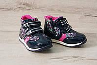 Ботиночки для девочек, рр 22-25