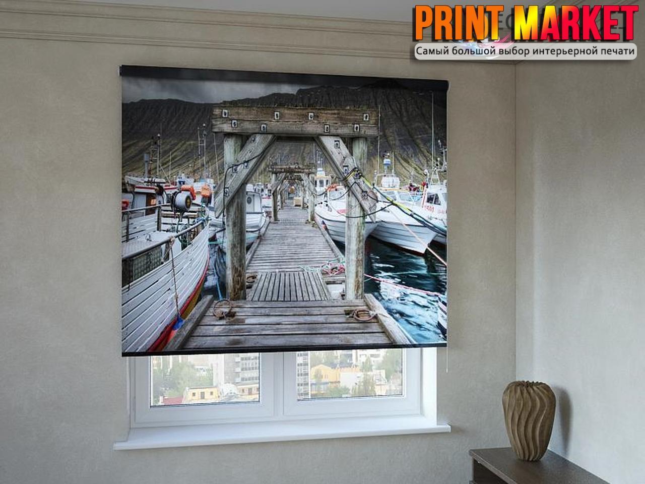 Рулонные шторы с фотопечатью причал