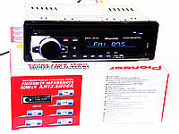 Автомагнитола пионер Pioneer JSD-520 Bluetooth+USB+SD+AUX 4x60W, фото 2