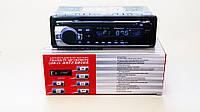 Автомагнитола пионер Pioneer JSD-520 Bluetooth+USB+SD+AUX 4x60W, фото 3